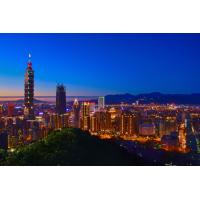 Foto auf Plexiglas - Taipei, Taiwan