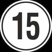 Geschwindigkeitsaufkleber 15 Km (weiß)