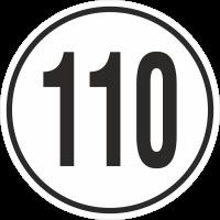 Geschwindigkeitsaufkleber 110 Km (weiß)