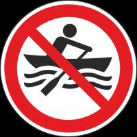 """Schilder """"Muskelbetriebene Boote verboten"""""""
