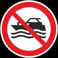 """Schilder """"Maschinenbetriebene Boote verboten"""""""